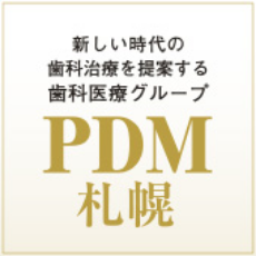 PDM札幌